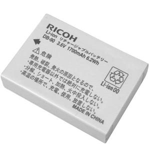 Ricoh DB-90 battery