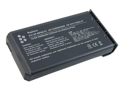 Dell Inspiron 3200 battery