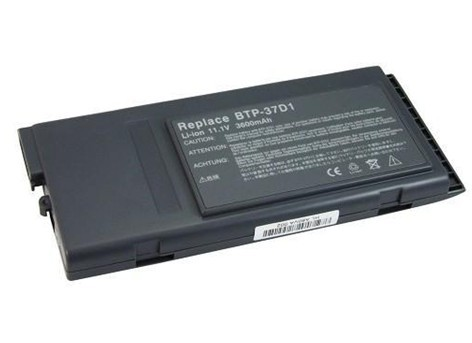 Acer TravelMate615 battery