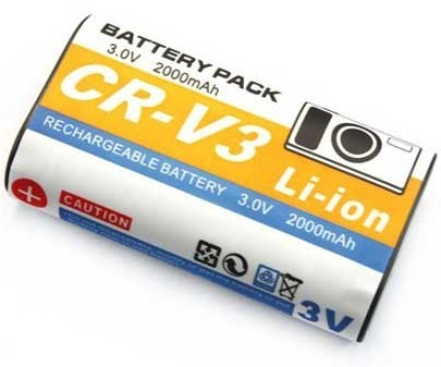 Kodak EasyShare C875 battery