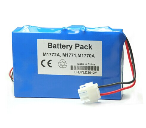 HP M1770A M1771 M1772A M2460A Biomedical Battery