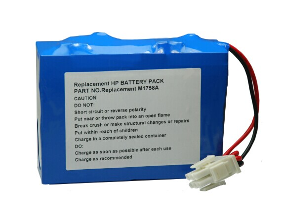 HP M1722A M1723A M1758A Biomedical Battery